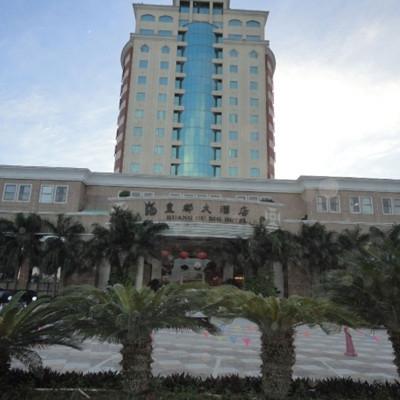 皇都大酒店