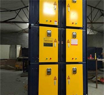 低温等离子废气处理器